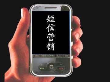 短信app